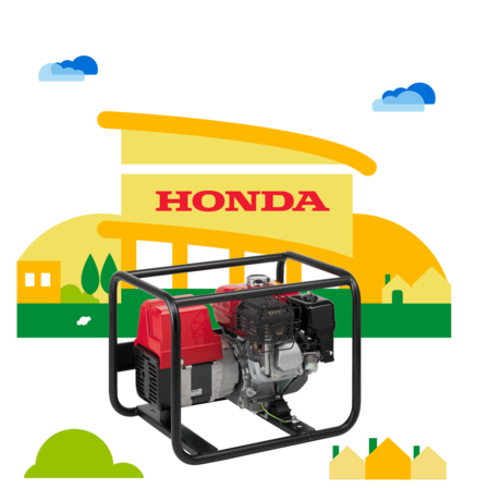 Honda Industriegeräte